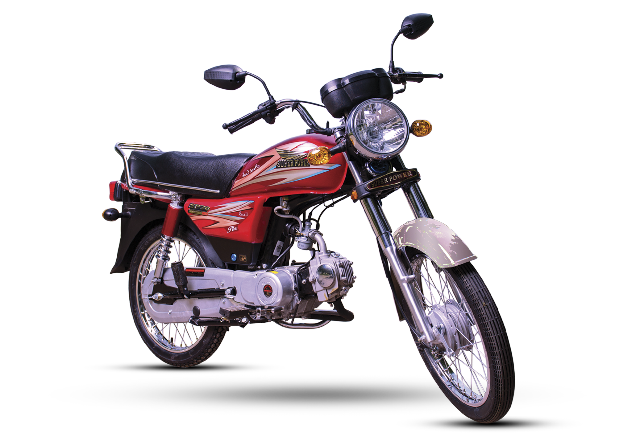 sp 70cc plus